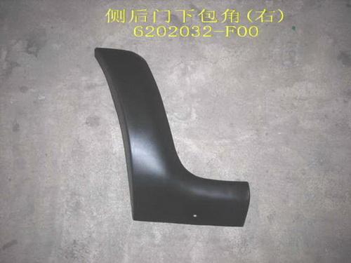 Расширители колесных арок мазда вт-50 (mazda bt-50) 2006-2011, шагрень, русская артель rmb-001302